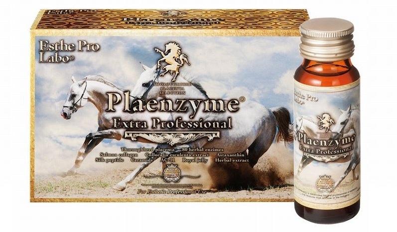 Nhau thai ngựa Plaenzyme Extra Professional dạng nước - da trắng mịn không tỳ vết