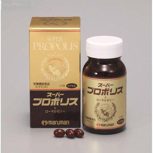 Sữa ong chúa Maruman Super Propolis của Nhật