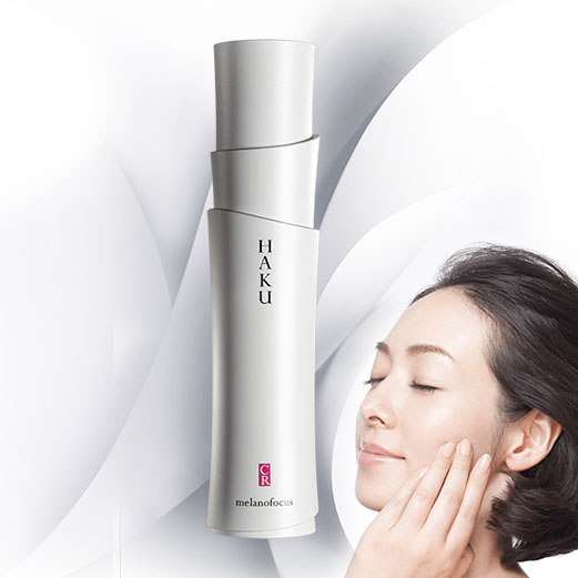 Kem trị nám Haku Shiseido lành tính với mọi loại da