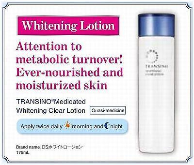 Nước hoa hồng Transino dưỡng trắng da trị nám hiệu quả