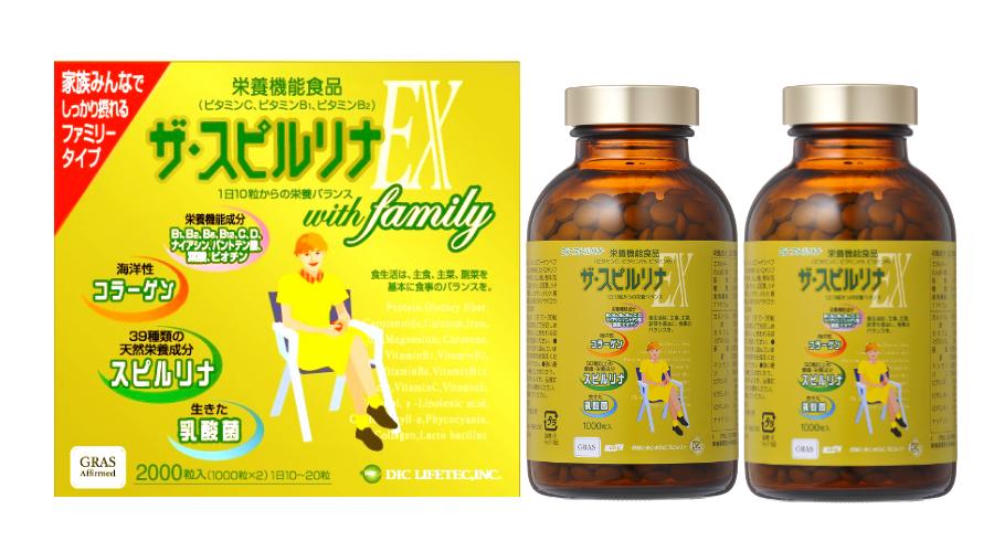 Sản phẩm tảo vàng nhật bản 2000 viên Nhật Bản chất lượng cao phù hợp với mọi lứa tuổi