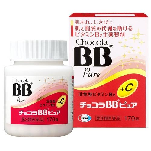 Viên Uống Chocola BB Pure 170 Viên trị mụn nội tiết từ sâu bên trong.