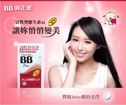 chocola bb pure review