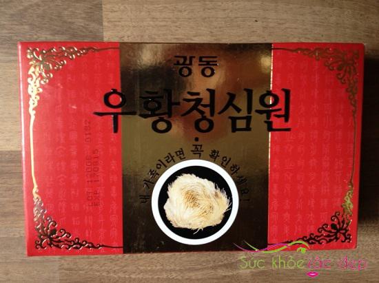 An Cung Ngưu Hoàng Hoàn Màu Đỏ Hàn Quốc