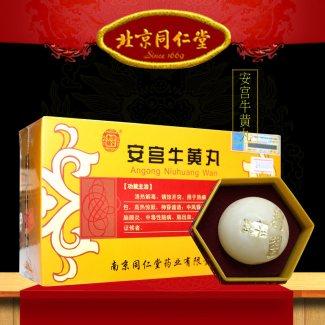 Viên an cung ngưu hoàng Nam Kinh Trung Quốc hộp 2 viên