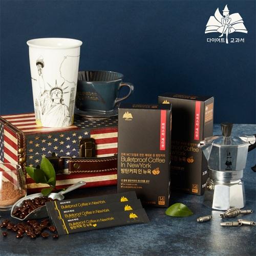 Bulletproof coffee in New York – Cà phê giảm cân kiểu Mỹ