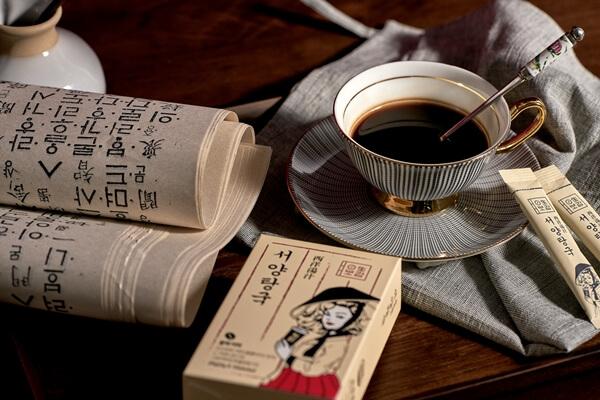 Cà phê giảm cân Bogam Black Coffee Hàn Quốc