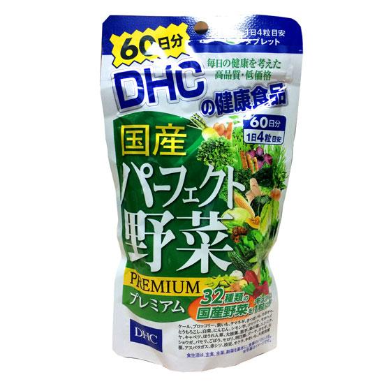 Viên rau xanh DHC bổ sung 32 loại rau củ quả tươi mát