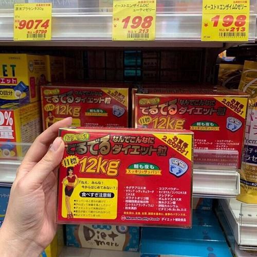 Viên Uống Giảm Cân 12kg Deru Deru Diet Chính Hãng Của Nhật Bản