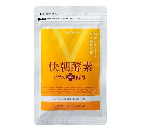 vien-uong-giam-can-enzyme-fucoidan-kaicho-124-vien-1