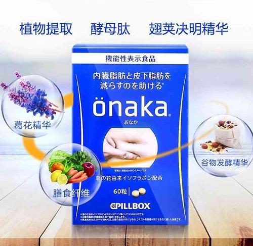 Viên uống giảm mỡ bụng Onaka Cpillbox Nhật Bản