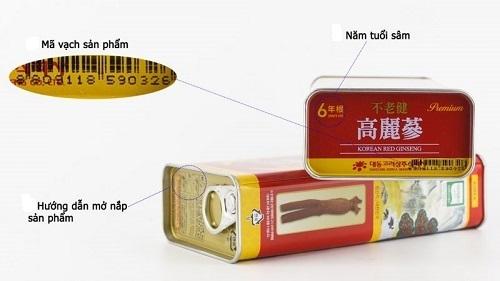 Hình ảnh mặt đáy của hộp sâm củ khô Daedong