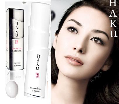 Haku Shiseido - kem dưỡng trắng trị nám da hiệu quả