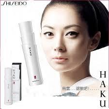 Haku Shiseido Nhật Bản - Kem trị nám da tốt nhất hiện nay