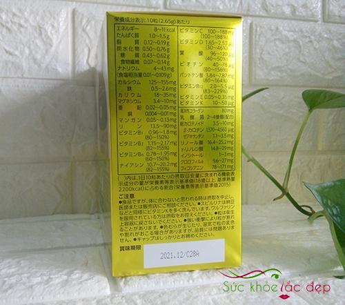 thông tin thành phần ở mặt bên hộp tảo vàng spirulina 2000 viên