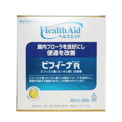 Men vi sinh Nhật Bản Bifina R giải pháp chăm sóc hệ tiêu hóa tốt nhất