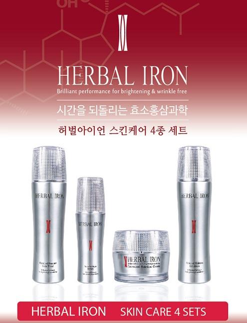 Mỹ phẩm hồng sâm cao cấp Herbal Iron Hàn Quốc