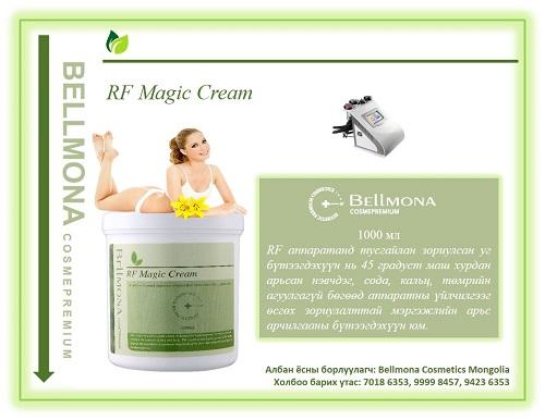 Kem dẫn sóng RF/Plus Magic Cream Bellmona