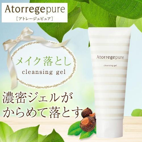 tẩy trang atorregepure cleansing gel của Nhật