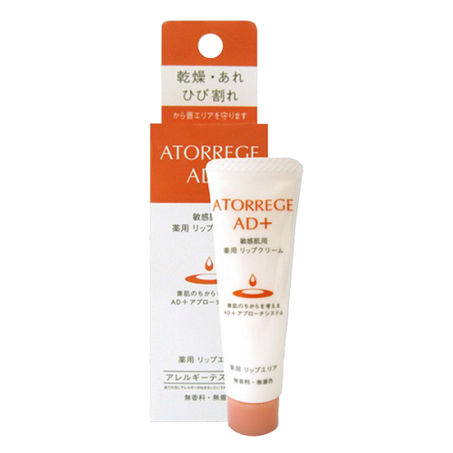 Kem dưỡng môi Atorrege AD+ Medicated Lip Area 12g của Nhật