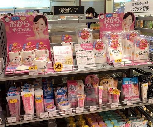 Mỹ phẩm Nhật Bản giá cả ra sao