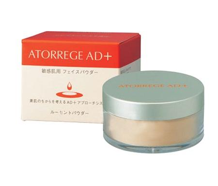 Phấn Phủ Cho Da Nhạy Cảm Atorrege AD+ Lucent Powder 8g Nhật Bản