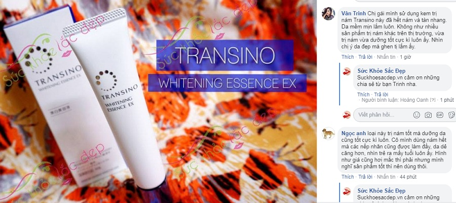 Transino Whitening Essence EX