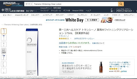 Transino Whitening Clear Lotion review trên Amazon