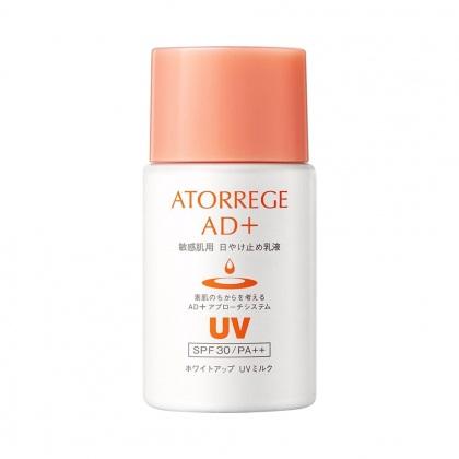 Sữa chống nắng dưỡng ẩm Atorrege AD+ White Up UV Milk Nhật Bản