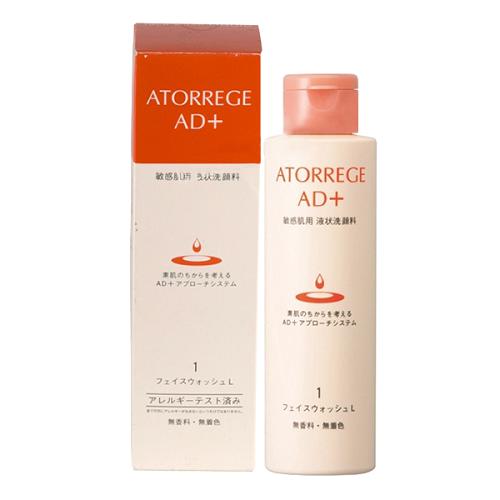 Sữa rửa mặt Atorrege AD+ Face Wash Liquid 150ml của Nhật