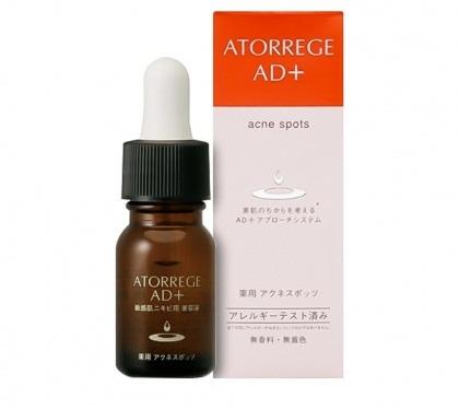 Tinh chất trị mụn Atorrege AD+ Medicated Acne Spots 10ml Nhật Bản