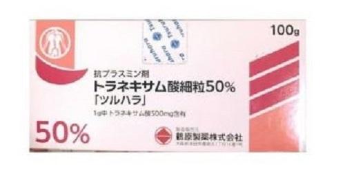 Bột uống sáng da trị nám transamin 50% 100g Nhật Bản