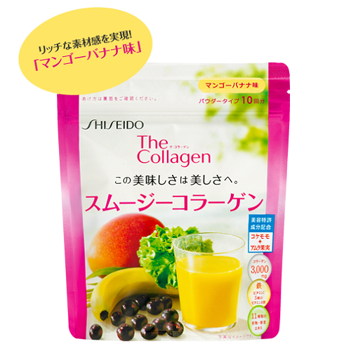 Collagen Shiseido Smoothie Dạng Bột