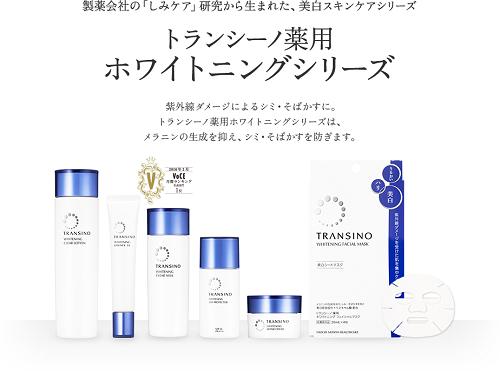 Top 7 sản phẩm Transino Japan trị nám dưỡng trắng da hàng đầu Nhật Bản