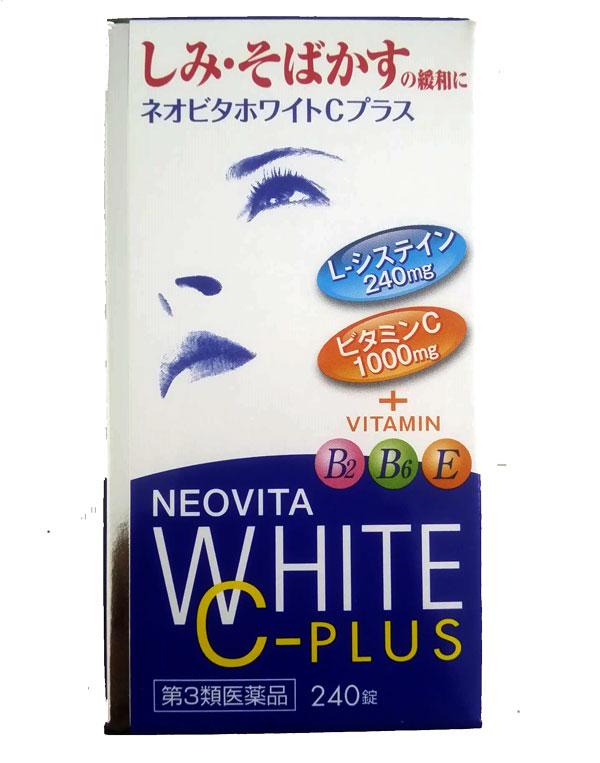 Vita White Plus làm trắng da