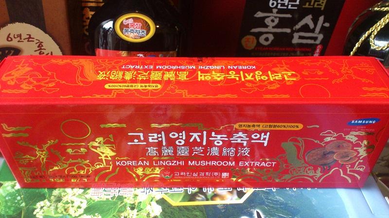 Cao linh chi đỏ Hàn Quốc Bio 5 lọ x 30g