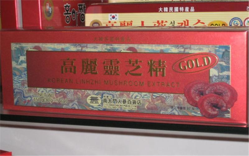 Dùng Cao Linh Chi Đỏ Hàn Quốc chế biến từ Nấm linh chi đỏ