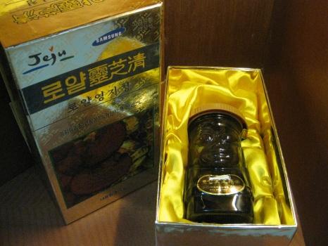 Cao linh chi mật ong đảo Jeju Hàn Quốc nâng cao thể lực