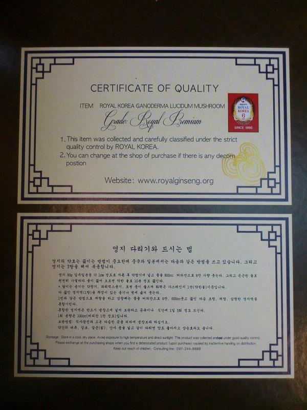 Nấm linh chi hoàng gia Royal Lingzhi Mushroom 0,5 kg cao cấp