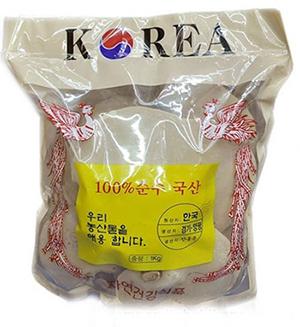 Nấm linh chi Phượng Hoàng vàng Hàn Quốc tai to chính hãng