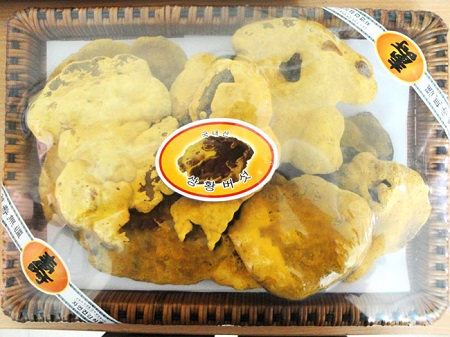 Nấm thượng hoàng vàng Hàn Quốc 0,5kg chất lượng thượng hạng