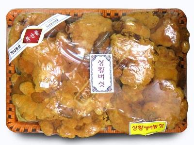 Nấm thượng hoàng vàng Hàn Quốc khay 1kg chính hãng giá tốt