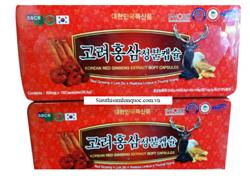 Viên đạm hồng sâm nhung hươu linh chi Hàn Quốc chất lượng