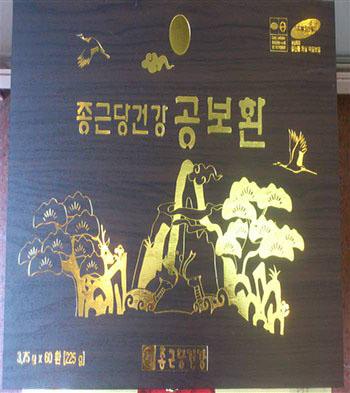 Viên hồng sâm Hàn Quốc tăng lực với hộp gỗ đen sang trọng