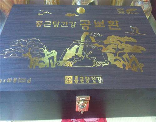 Viên hồng sâm Hàn Quốc tăng lực hộp gỗ đen