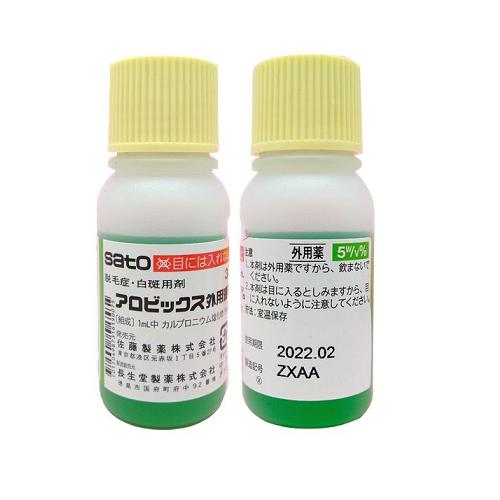 Tinh chất mọc tóc Sato Arovics Solutions 5% Nhật Bản 12 chai X 30ml
