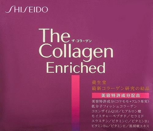 Collagen Enriched dạng viên mới