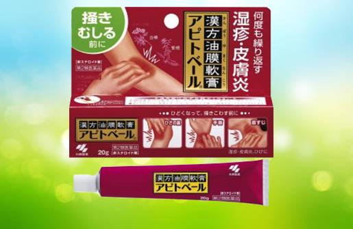 Tìm hiều công dụng của kem bôi kobayashi 20g của Nhật Bản
