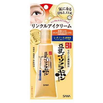 Hướng dẫn sử dụng Kem trị bọng mắt Sana Nhật Bản