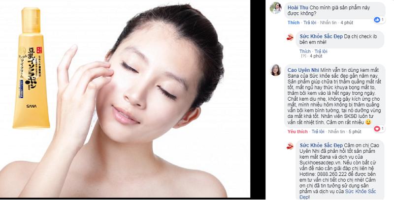 Kem Dưỡng Mắt Sana / Trị Tan Bọng Mắt Sana 25g Nhật Bản